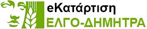 eKatartisi - Διαχείριση Βίντεο
